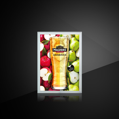 thin acrylic sheet for advertising